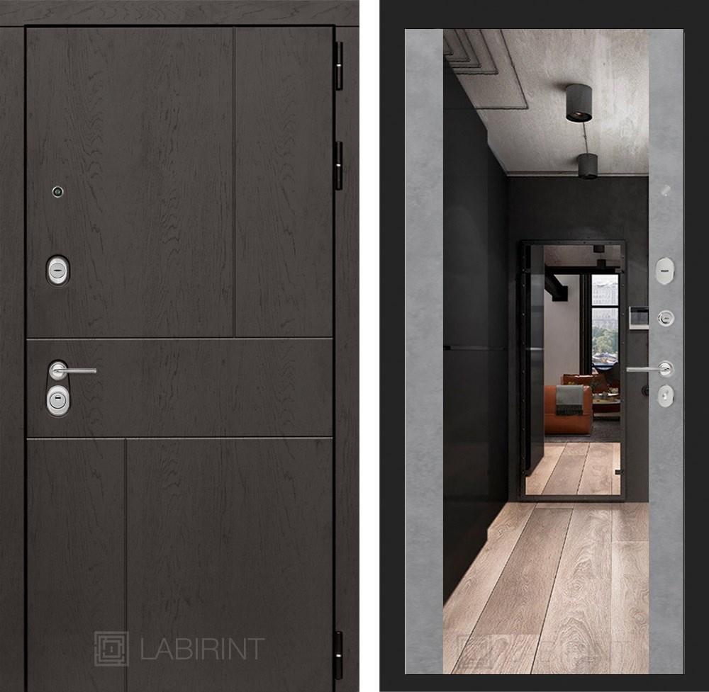 Входная дверь Лабиринт Урбан с Зеркалом Максимум (Дуб горький шоколад / Бетон светлый)