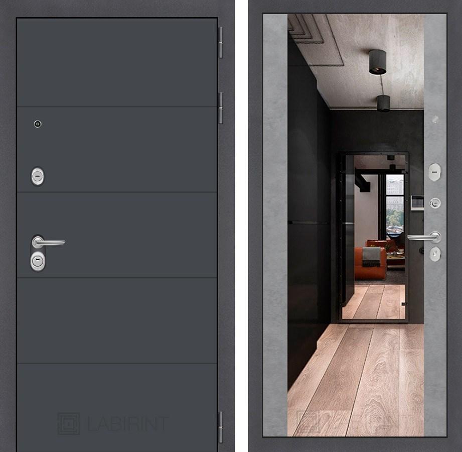 Входная металлическая дверь Лабиринт Арт с Зеркалом Максимум (Графит софт / Бетон светлый)