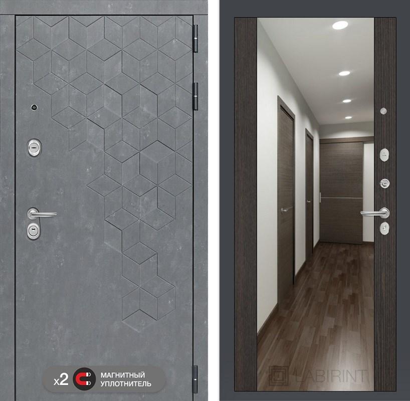 Входная металлическая дверь Лабиринт Бетон Зеркало Максимум (Бетон песочный / Венге)