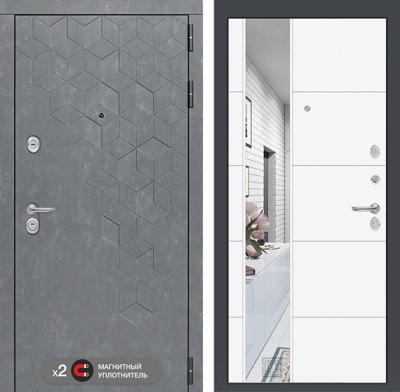 Входная металлическая дверь Лабиринт Бетон 19 Зеркало (Бетон песочный / Белый софт)