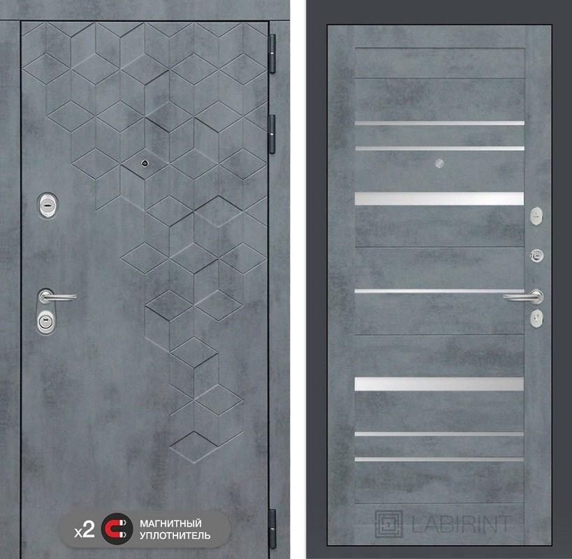 Входная металлическая дверь Лабиринт Бетон 20 (Бетон песочный / Бетон темный)