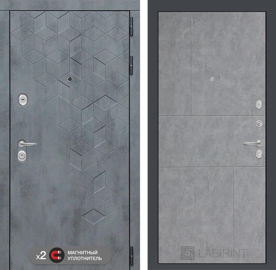 Входная металлическая дверь Лабиринт Бетон 21 (Бетон песочный / Бетон светлый)