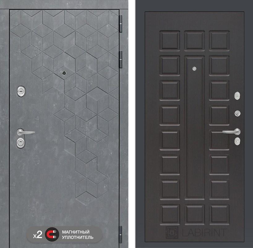 Входная металлическая дверь Лабиринт Бетон 4 (Бетон песочный / Венге)
