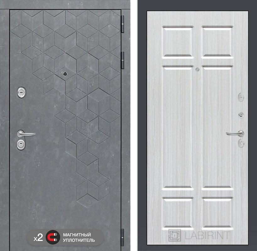 Входная металлическая дверь Лабиринт Бетон 8 (Бетон песочный / Кристалл вуд)