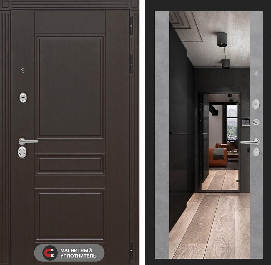 Входная металлическая дверь Лабиринт Мегаполис с Зеркалом Максимум (Венге / Бетон светлый)