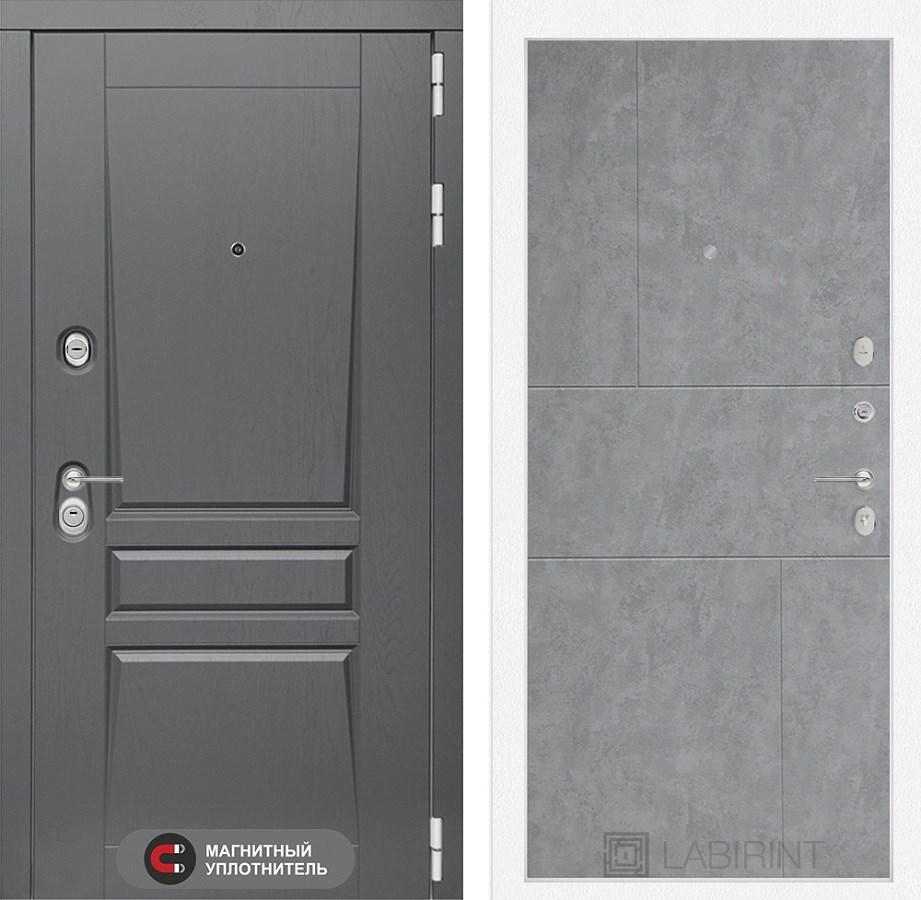 Входная металлическая дверь Лабиринт Платинум 21 (Альберо Грей / Бетон светлый)