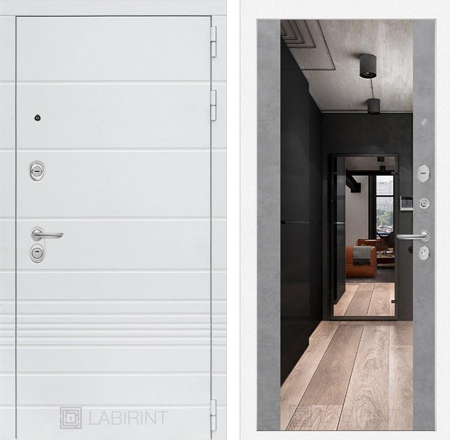 Входная металлическая дверь Лабиринт Трендо Зеркало Максимум (Белый камень / Бетон светлый)