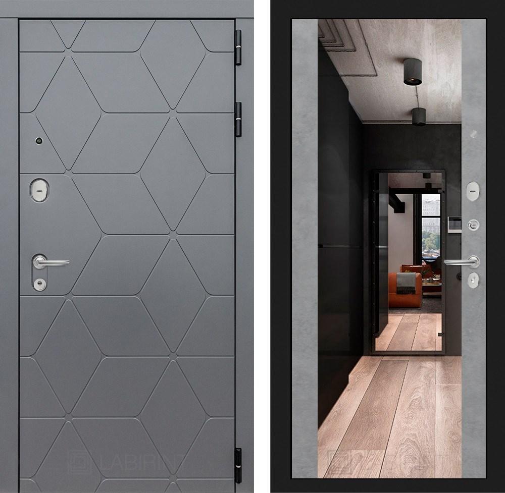 Входная металлическая дверь Лабиринт Cosmo Зеркало Максимум (Графит / Бетон светлый)